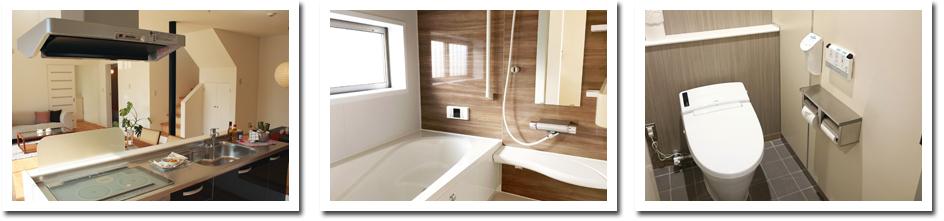 水まわり(キッチン・お風呂・トイレ・洗面台など)リフォームのご相談