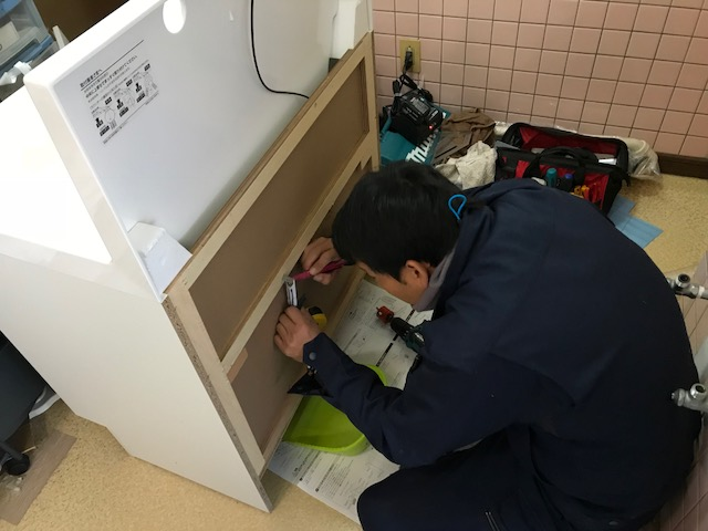 府中市三郎丸町 N様邸洗面化粧台・トイレ交換工事