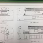 福山市で外壁塗装をお考えの方は是非ハッピーホームへ!!!