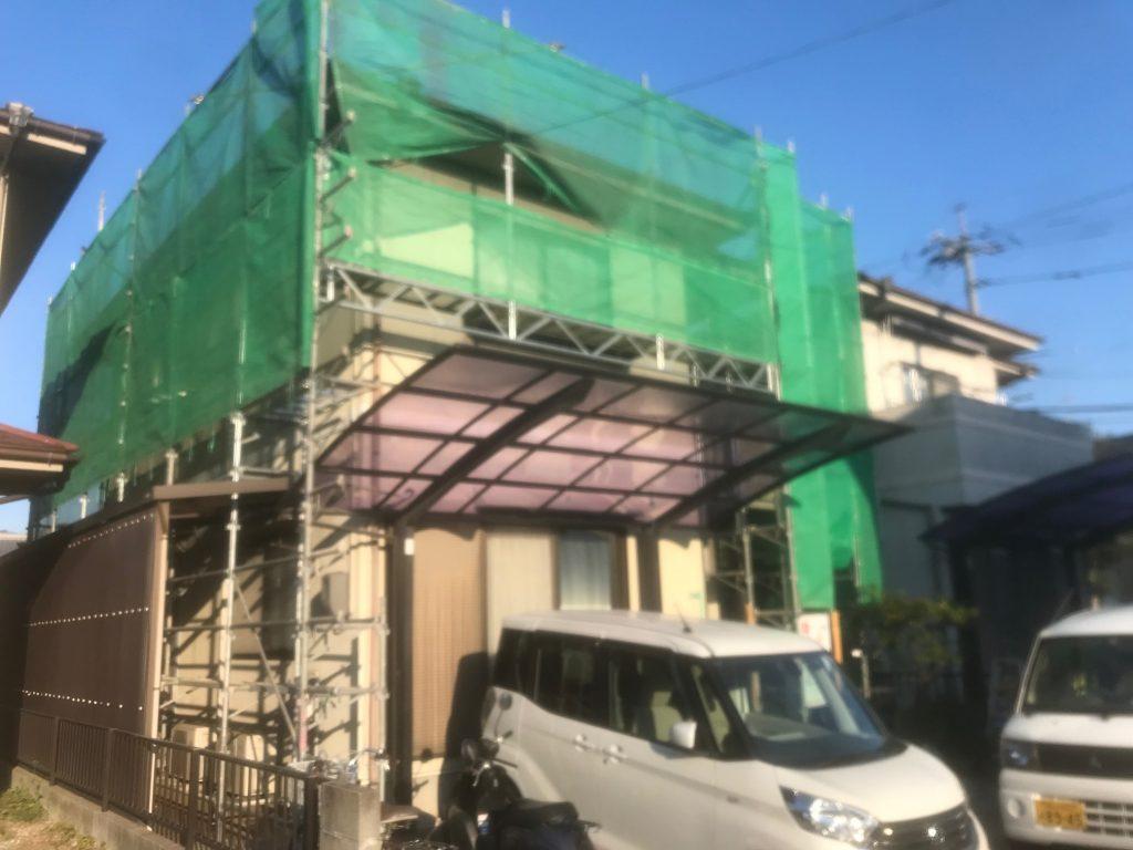 山手町にて外壁塗装工事がスタートしました