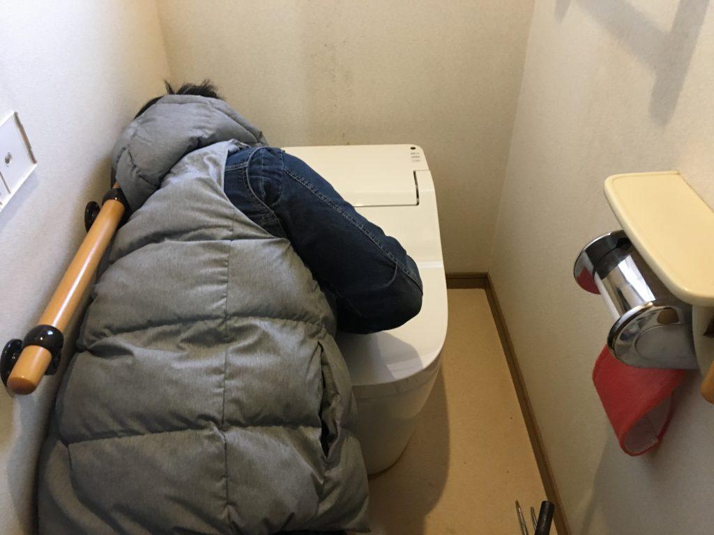 福山市大門町F様邸トイレ取替工事