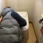 福山市大門町トイレ取替工事が終わりました。