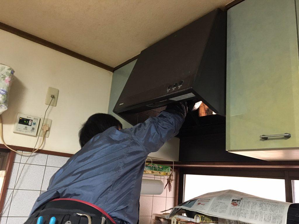 福山市神辺町K様邸レンジフード取り換え工事