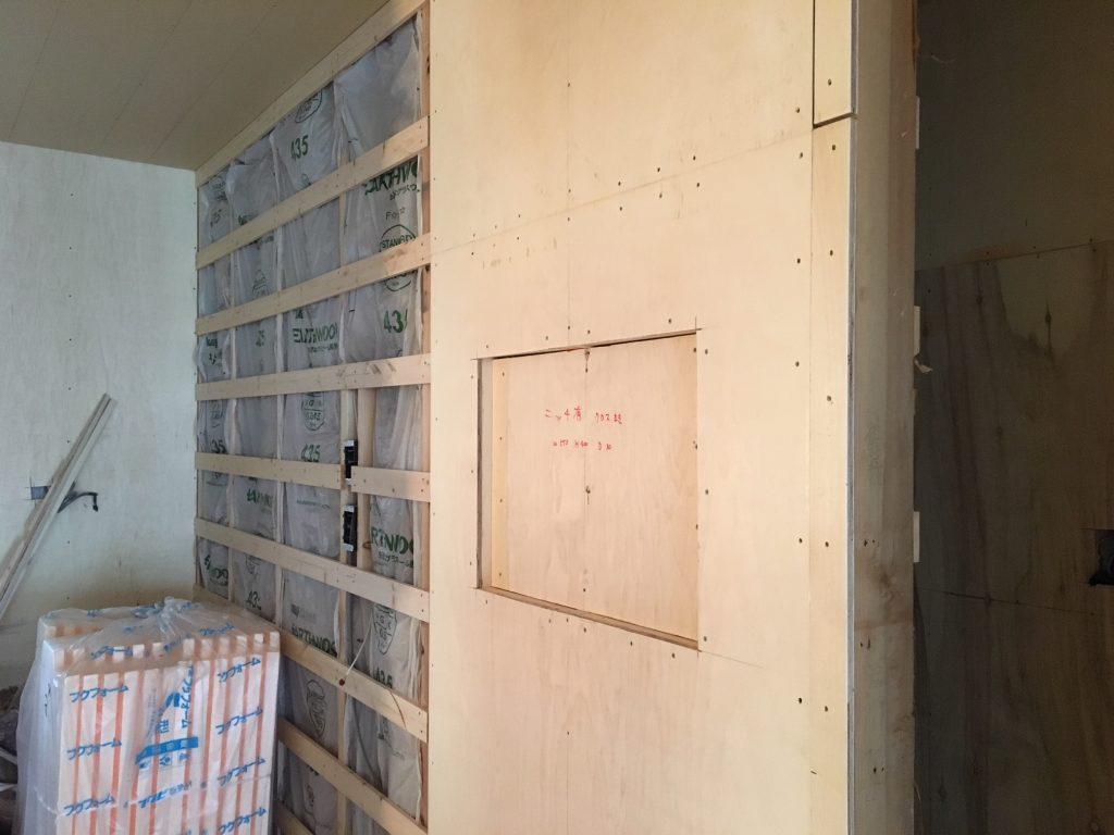 福山市北美台S様邸全面改修工事