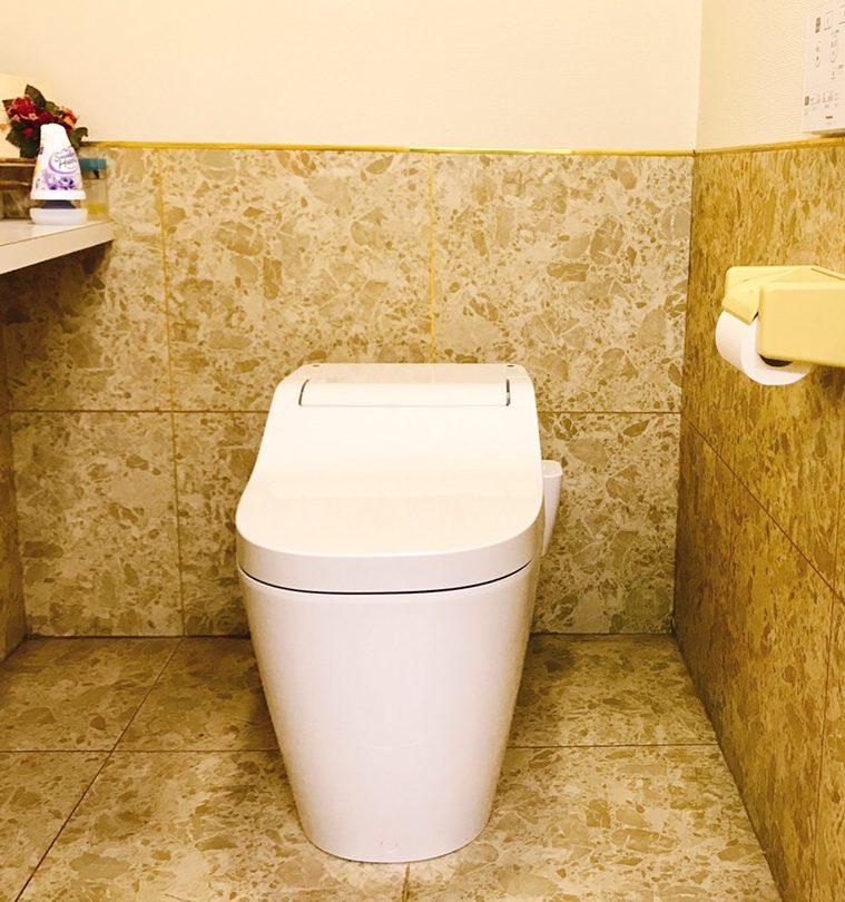 多治米町 トイレ交換工事