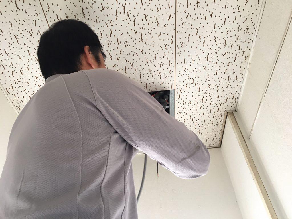 府中市府中町M様邸トイレ改修工事