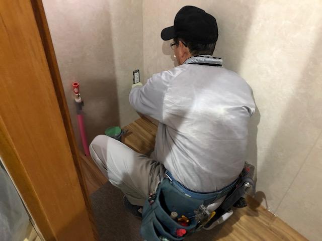 府中市広谷町I様邸 トイレ改修工事