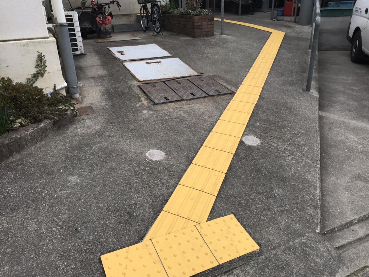 神辺町 点字ブロック工事
