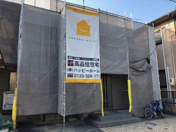 福山市駅家町 屋根・外壁塗装工事中です!!