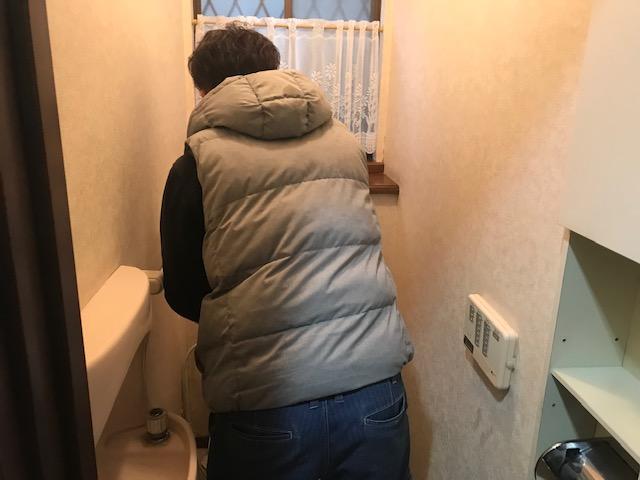 福山市西深津町F様邸 トイレ交換工事
