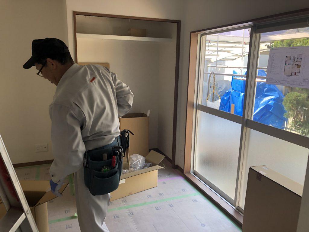 福山市明王台1階全面改修工事