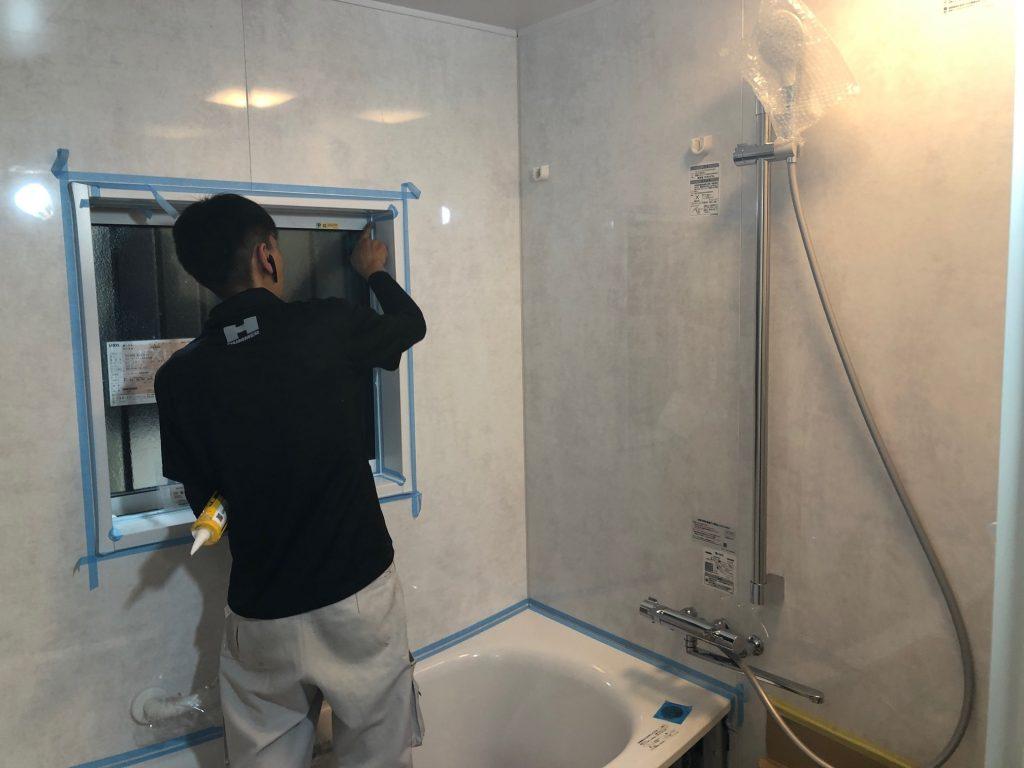 福山市西町I様邸浴室改修工事