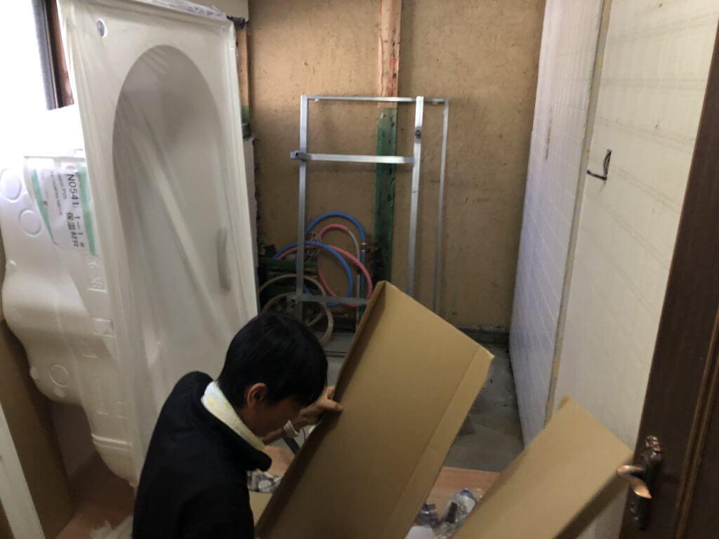 福山市芦田町向陽台Y様邸浴室改修工事