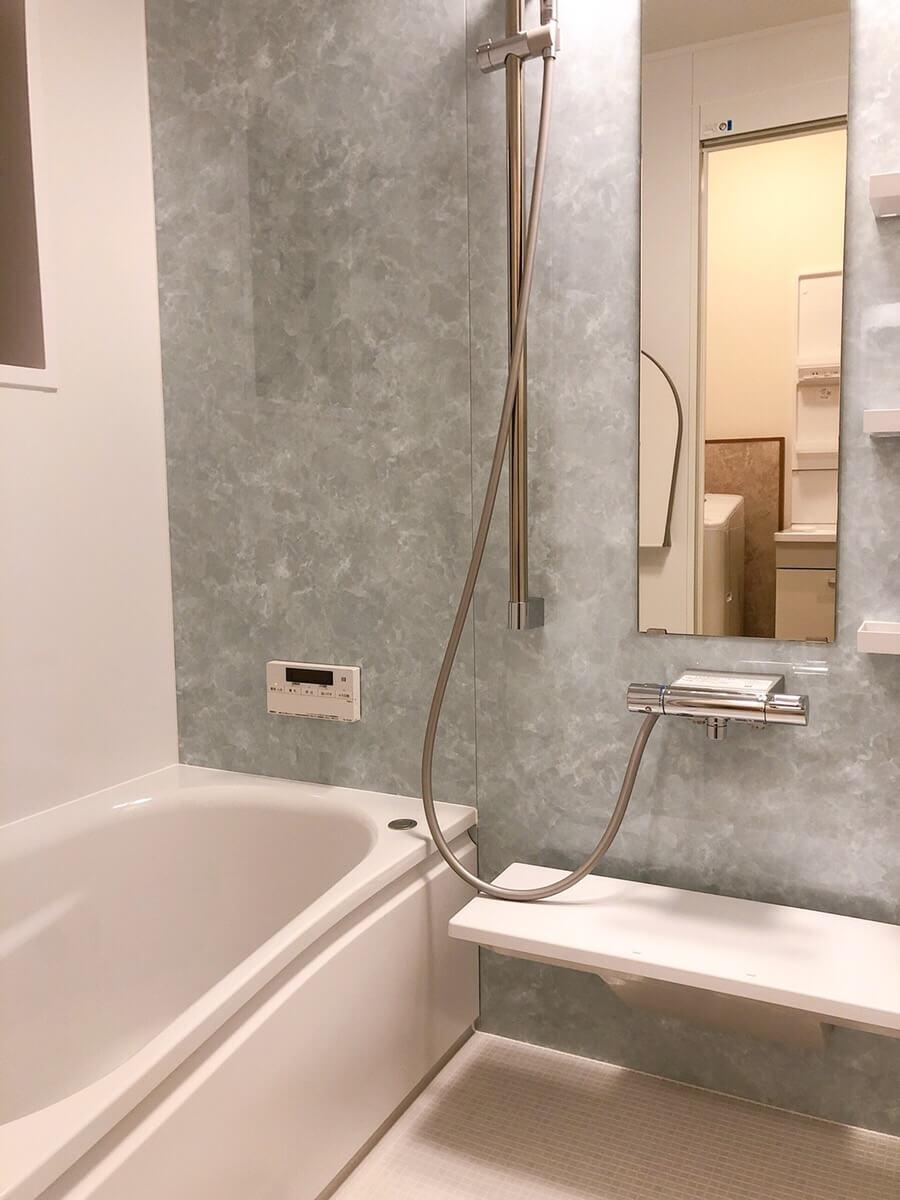 駅家町浴室改修工事