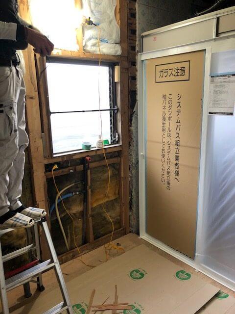 因島でユニットバス+脱衣場+エコキュートの工事です